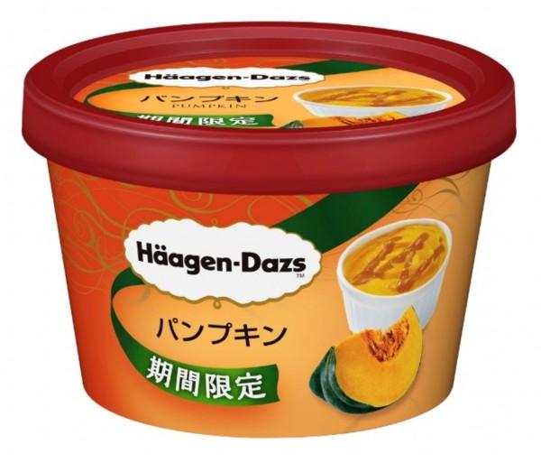 Häagen-Dazs日本直送期間限定南瓜雪糕迷你杯_HK$39