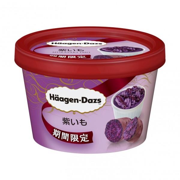 Häagen-Dazs日本直送期間限定紫薯雪糕迷你杯_HK$39