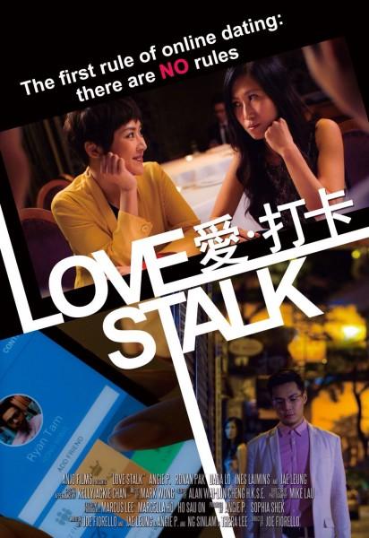 LoveStalk