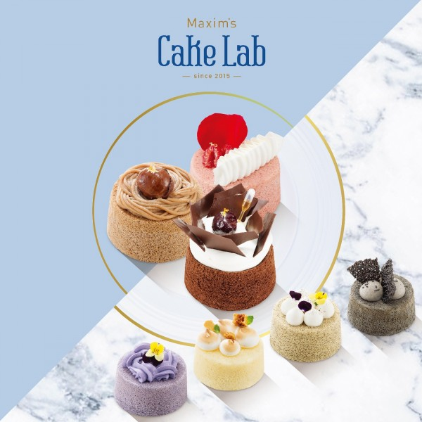 Maxim's Cake Lab獨家呈獻 全新【Cloud Cake雲朵蛋糕】