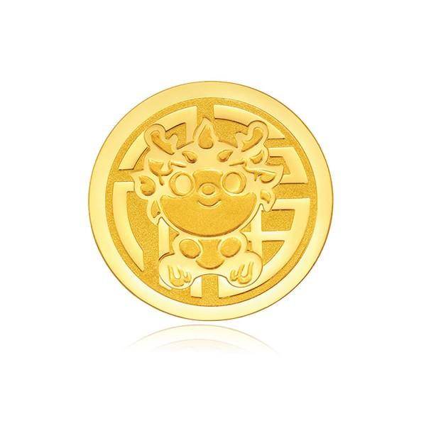 足金金幣 (3克)