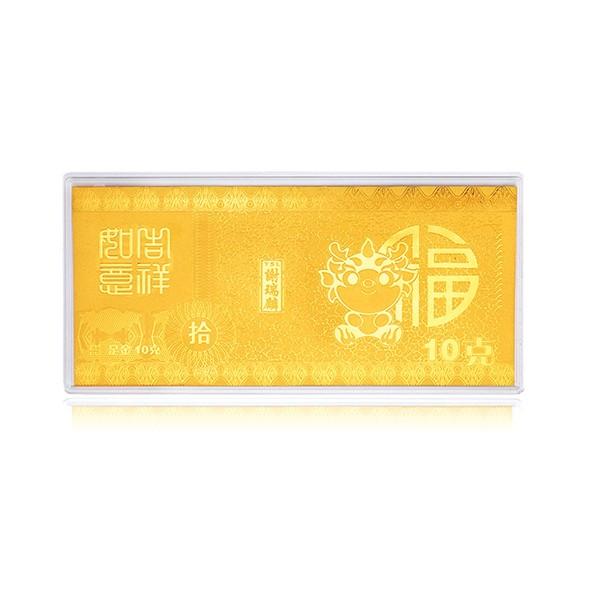 足金金鈔 (1克至10克)