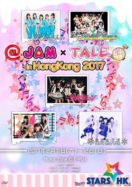 @JAMx TALE poster final