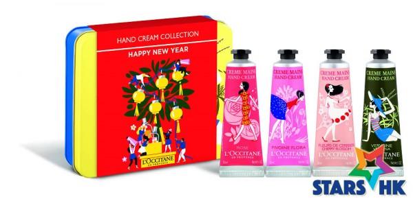 CNY_Charlotte Gastaut Hand Cream Set