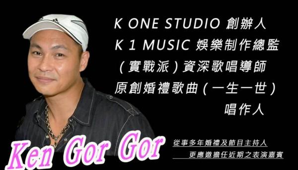 ken_ (3)