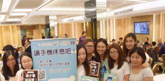 城市女青年商會成員
