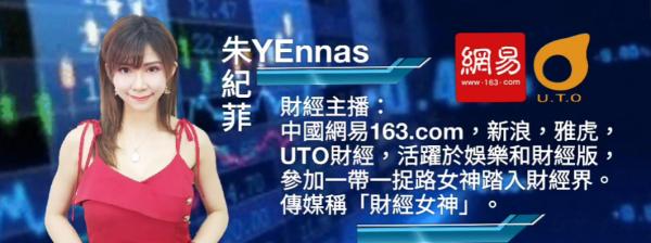 YEnnas name card