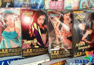 性感公主SP  及 Super Sexy Hero 登陸漫畫書店及書報攤