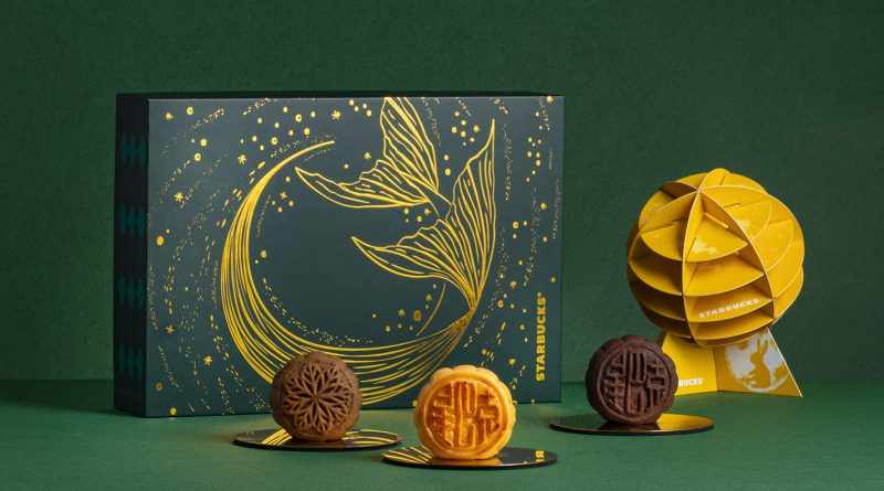 星巴克月餅禮盒搶先登場,三款全新口味令人難以抗拒