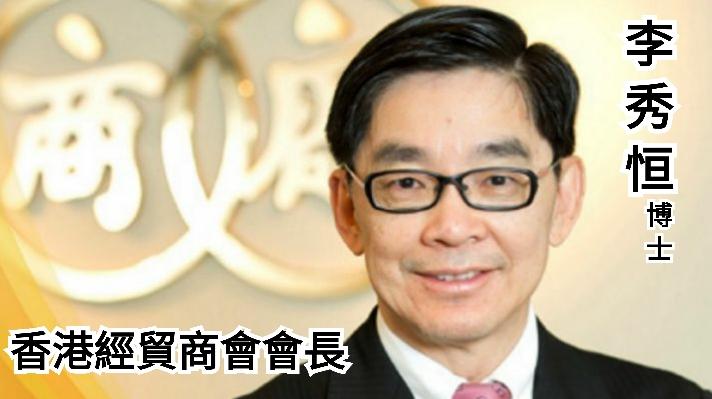 UTO財經 與主席對話   李秀恒: 美打壓抖音得不償失
