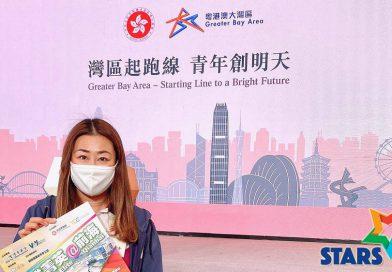 香港菁英會《青創同行We Venture》「創業菁英@前海」助青年實踐創業夢想