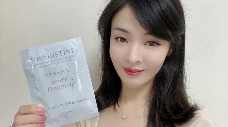 (美容達人楊佩佩)彩豐行嘅白藜蘆醇極致美白晶鑽面膜套裝,美白功效顯著!