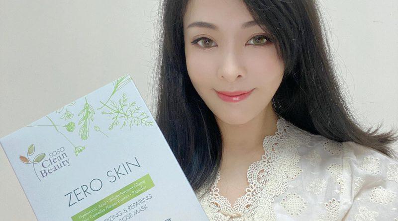 (美容達人楊佩佩)sasatinnie 純淨能量親膚面膜,有效補水鎖水!