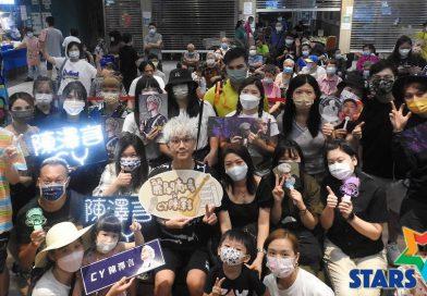新晉人氣歌手CY陳澤言以靚聲支持本地文創 出席麗閣商場聯乘「圓DUM DUR」Busking活動